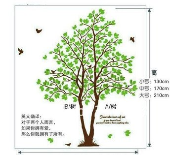 130*55cm Free shipping SPECIAL OFFER love tree poem leaves PVC Vinyl Art window wall sticker water proof bedroom decoration