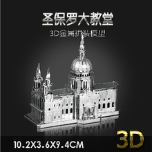 3D Puzzle Metal earth Laser Cut Model 3D Jigsaws DIY Gift St.Paul's Cathedral/ Lighthouse of Alexandria puzzles quebra cabeca(China (Mainland))