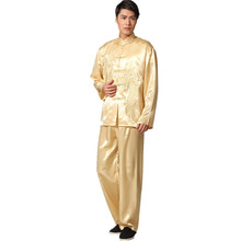 Buy New Chinese Traditional Men's Satin Rayon Kung Fu Suit Vintage Long Sleeve Tai Chi Wushu Uniform Clothing M L XL XXL 3XL L070622 for $20.91 in AliExpress store