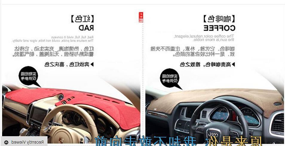 dashmat carpet Car dashboard covers for toyota LAND CRUISER prado 120 150 200 LC120 LC150 LC200 for right hand  drive RHD