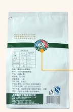 Free shipping Mandailing Coffee 250g Sumatra Mandheling Sugarless Coffee Ceans Baking MoHei Coffee Powder Free Shipping