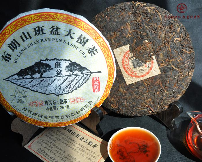 Yunnan Menghai Tea Pu er 357 Grams Cake Class 5 10 Tree Basin Alcohol Rhyme Premium