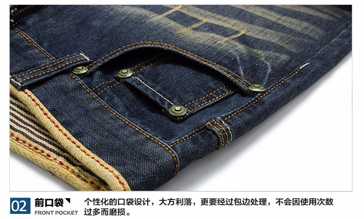 Male slim straight pants fashion trend scratched decorated dark blue business causal denim jeans for men