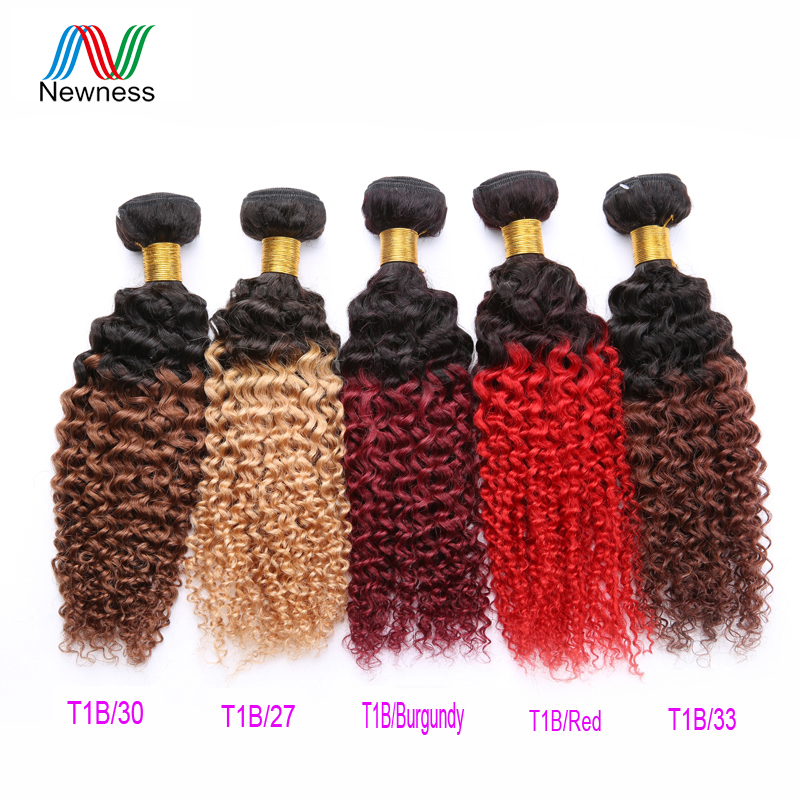 2015 Hot Newness Ombre Hair Extensions Peruvian Kinky Curly 100% Human Hair Weaves T1B/27/30/33/Red/ Burgundy Free Shipping<br><br>Aliexpress