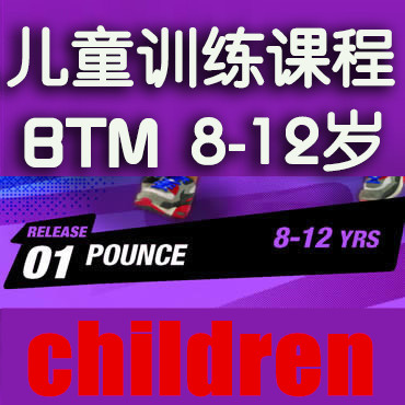 E-mail Shipping New Routine BTM 8-12 YRS Children Online Download DVD + CD(China (Mainland))