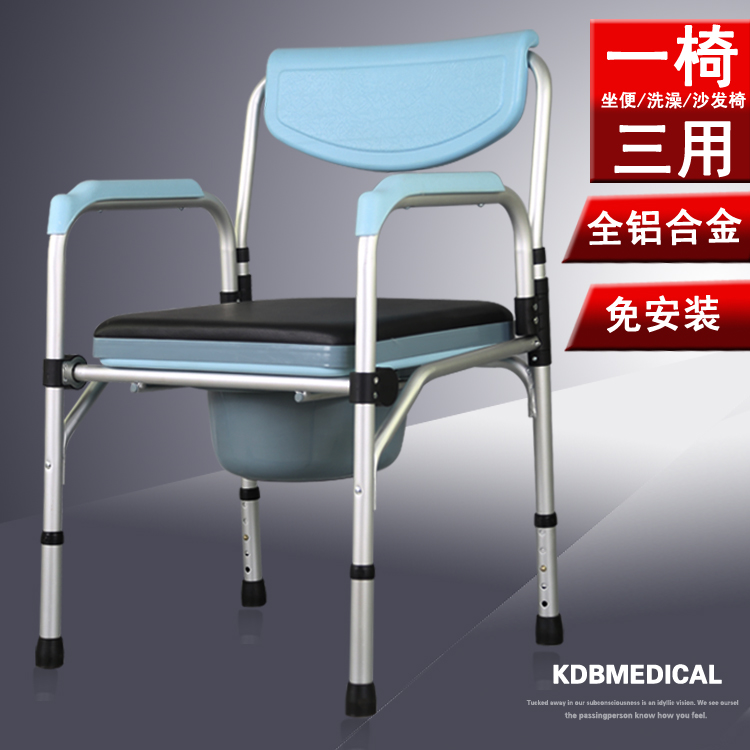 Здесь можно купить  Pregnant women, elderly potty chair potty chair potty stool elderly with disabilities to use the toilet folding chairs pregnant Pregnant women, elderly potty chair potty chair potty stool elderly with disabilities to use the toilet folding chairs pregnant Мебель