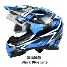 THH helmet better than fox ktm motocross helmet ATV crossmotor Casco Capacetes motorcycle helmet moto off road racing helmets(China (Mainland))