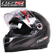 2016 new & hot cascos moto Ls2 ff396 carbon fiber full face motorcycle helmet dual visor airbags pump capacete de motociclistas(China (Mainland))