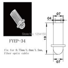 Волокно волоконно-оптический star потолок лёгкие комплект FYEP-34 пластик star потолок комплект для 0.75 мм / 1.0 mm / 1,5 мм