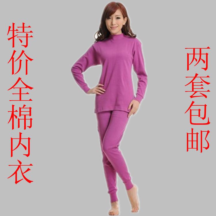 Set 100% pure cotton underwear turtleneck thermal set autumn sweater female - Sino Cloud Underwear store