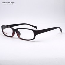 Lastest Light Deep Red Square Whole-frame Glasses For Women/Classic Solid Acetate Eyeglasses 1026 C33