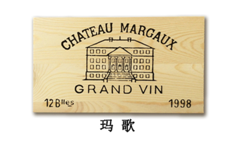 """Vintage Famous French """" Margaux"""" Chateau Wooden Sign French Country Tuscan Style Wall Decor Bar Cafe Home Decor Craft 30X17 CM(China (Mainland))"""