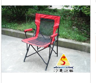 Outdoor folding chair large high-grade breathable leisure chair folding chair summer cool chair(China (Mainland))