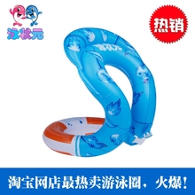 Y5 adult child swimming ring inflatable rubber ring(China (Mainland))