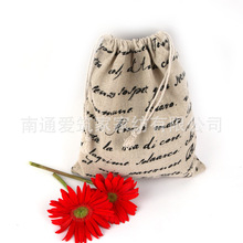 2016 New Promotion Fabric Pen Case Estuches School Wholesale Cotton Bags Cloth Tote Bag French Folding Drawstring 14*16cm Az(China (Mainland))