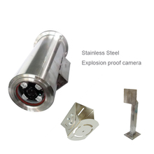 Buy 1080P HD 6mm special design Chemical petroleum pharmaceutical mine 304 stainless steel explosion Exd 2 CT6 proof camera for $321.08 in AliExpress store
