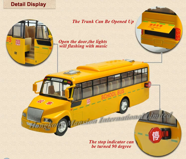 132 Car Model For Amecican School Bus style 1 (9)