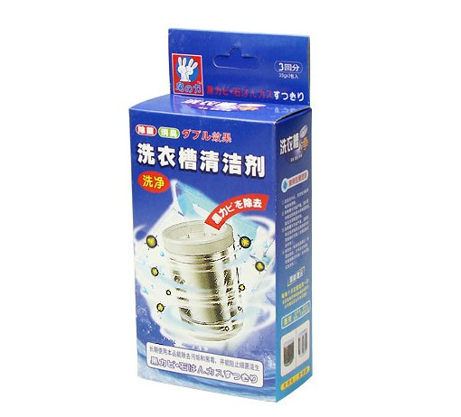Washing Machine Groove/Tank Detergent Cleaner Sterilization Disinfectant Laundry Cleaning Supplies Household Helper 3 bags/115g(China (Mainland))