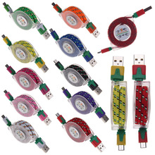 2015 New Arrival Retractable Woven Braided Fabric Micro USB Data Sync Cable Charger For Phones 3-berna(China (Mainland))