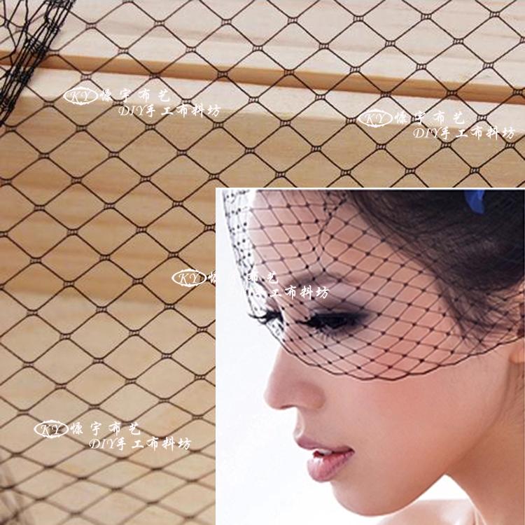 Diamond Big hole Mesh fabric 45*100cm Flat Plain Crinoline Braid cloth for Women Veil formal hat Tiaras DIY lace Free shipping(China (Mainland))