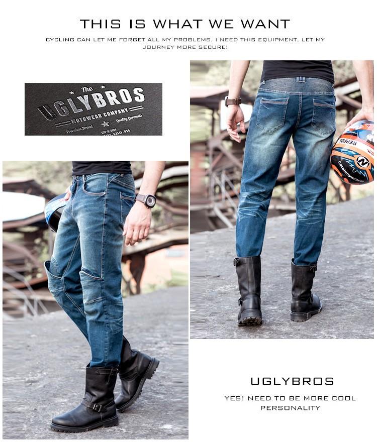 2016 The newest Version UGLYBROS SHOVEL UBS04 jeans loose comfortable jeans pants MOTOROLA jeans man pants motor jeans