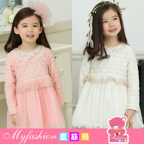 Dresses Girls Clothes Meninas [brand ] Off 35 Yuan In 2015 Spring Models Girls Children Wave Beads Collar Princess Dress 32128(China (Mainland))