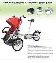 bike stroller mother baby stroller baby bicycle al-alloy frame mother stroller bike pushing triwheel bike(China (Mainland))