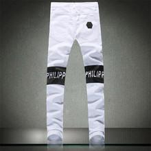 Men s Fashion Slim Fit Letters Paper Print Jeans Male Plus Size 28 40 Casual White