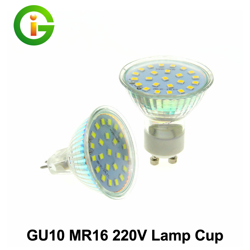 LED Spotlight GU10 MR16 220V High Brightness 2835 24LED Chips Lamp Cup with Transparent / Frosted Cover.10PCS/LOT(China (Mainland))