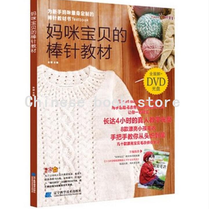 Livraison crochet livres achetez des lots petit prix - Livraison de livre ...