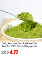 Зеленый чай 100 100% + 2 &