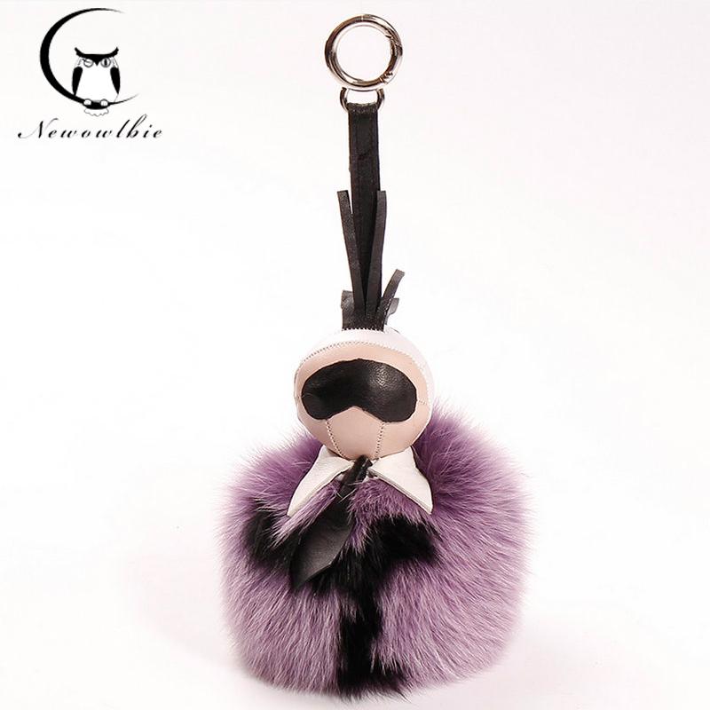Fox fur Lafayette alphabet ball ornaments Car key chain pendant buckle creative gift Women's fur bag pendant Karlito bag charm(China (Mainland))