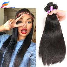Peruvian Virgin Hair Straight 4 Pcs 8A Grade Peruvian Straight Hair Products Unprocessed Real Virgin Human Hair Extension