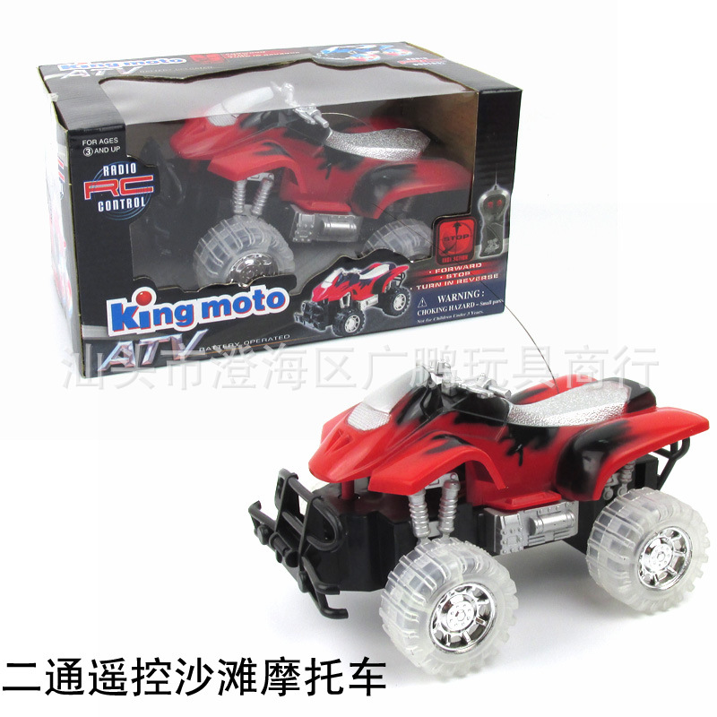 Toy car electric wireless remote control car mold beach motorcycle with light(China (Mainland))