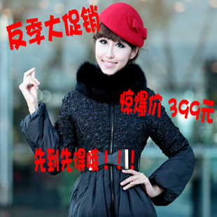 2012 winter blue fox fur collar thickening down coat the trend of the board