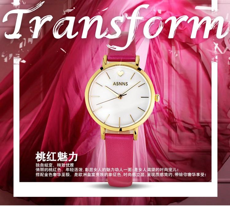 2016 новый дизайн моды пояса женские формы перламутровый циферблат минималистский тенденция кварцевые часы
