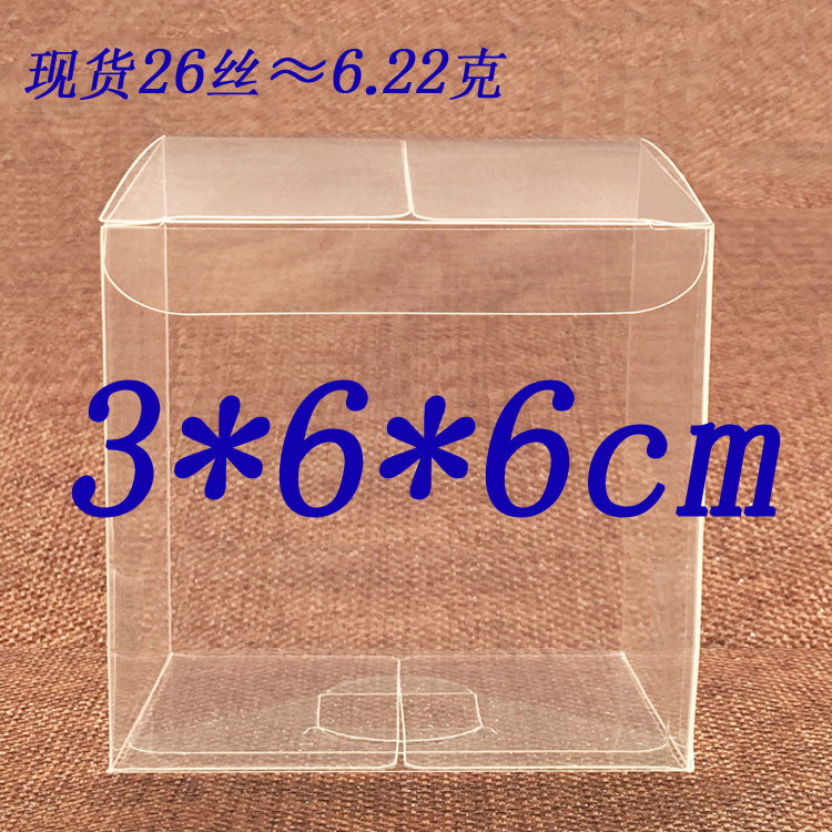 100Pcs/ Lot 3x6x6cm Make Up Bottle Boutique Poly Pack Box Clear Plastic PVC Boxes For DIY Soap Flower Crafts(China (Mainland))