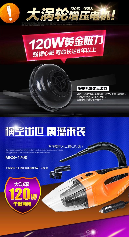 Купить 12 В чище автомобиль автомобиль вакуум сухой мокрой амфибия мощность 120 Вт супер сильный suction657