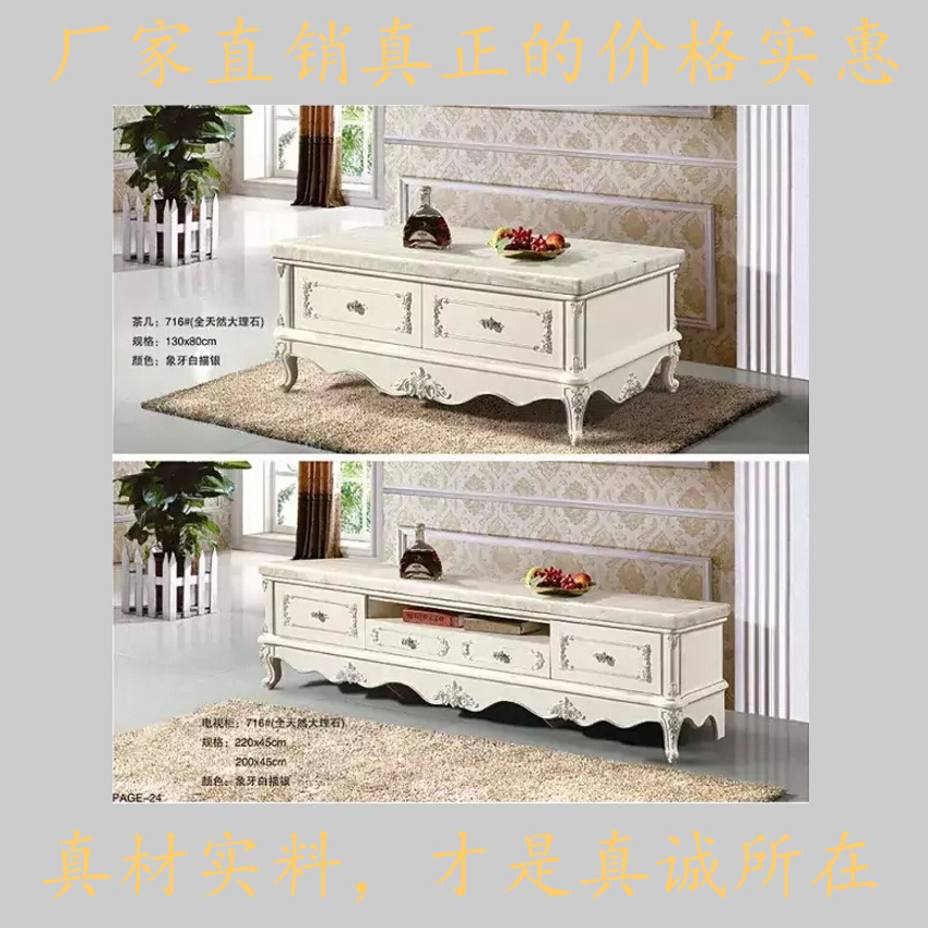 The new European natural marble coffee table wood TV cabinet minimalist modern living room furniture ensemble(China (Mainland))