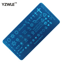 1 Sheet 6x12cm Simplism Style Stainless Steel Stamping Nail Art Image Plate, Polish Manicure Stencil Tool (SS-02)