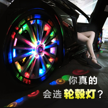 Solar automatic charging Car Wheel Hub Lights Flashing Solar Ultra Bright Led Lamp Decorative Tire Modified Hot Wheels(China (Mainland))