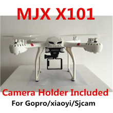 MJX X101 2.4G RC quadcopter drone/drones rc helicopter 6-axis can add C4005 c4008 camera(FPV)(China (Mainland))