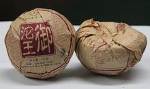Premium Yunnan Puer Tea Old Tea Tree Materials Pu erh 250g Ripe Tuocha Tea Free shipping