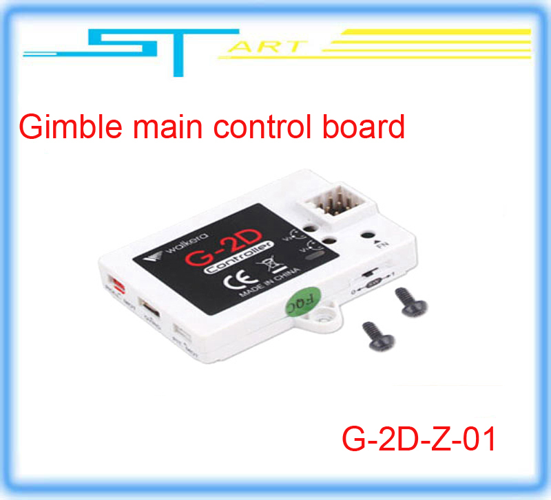 5 pcs walkera gimble main control board for G-2D brushless gimbal mount spare part for helicopter X350 pro X800 low  hot selling<br><br>Aliexpress