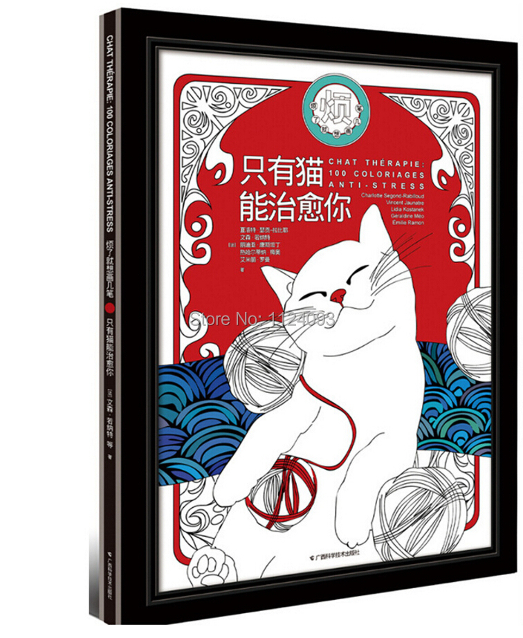 Online Buy Wholesale Color Therapy Books From China Color