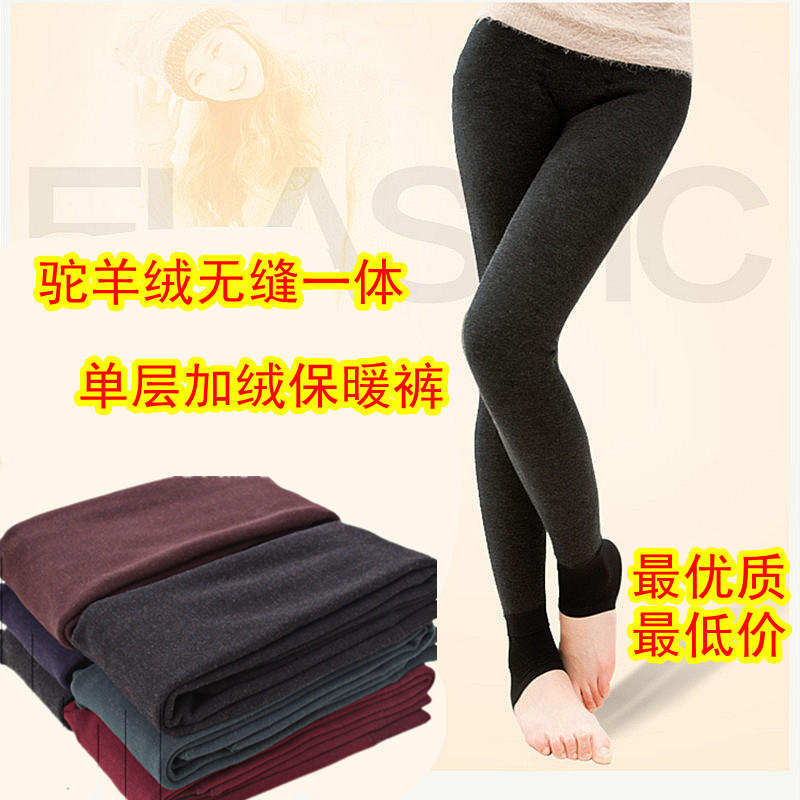 Wholesale winter new plus thicker seamless integration without pilling cashmere cashmere lady camel waist warm Leggings(China (Mainland))
