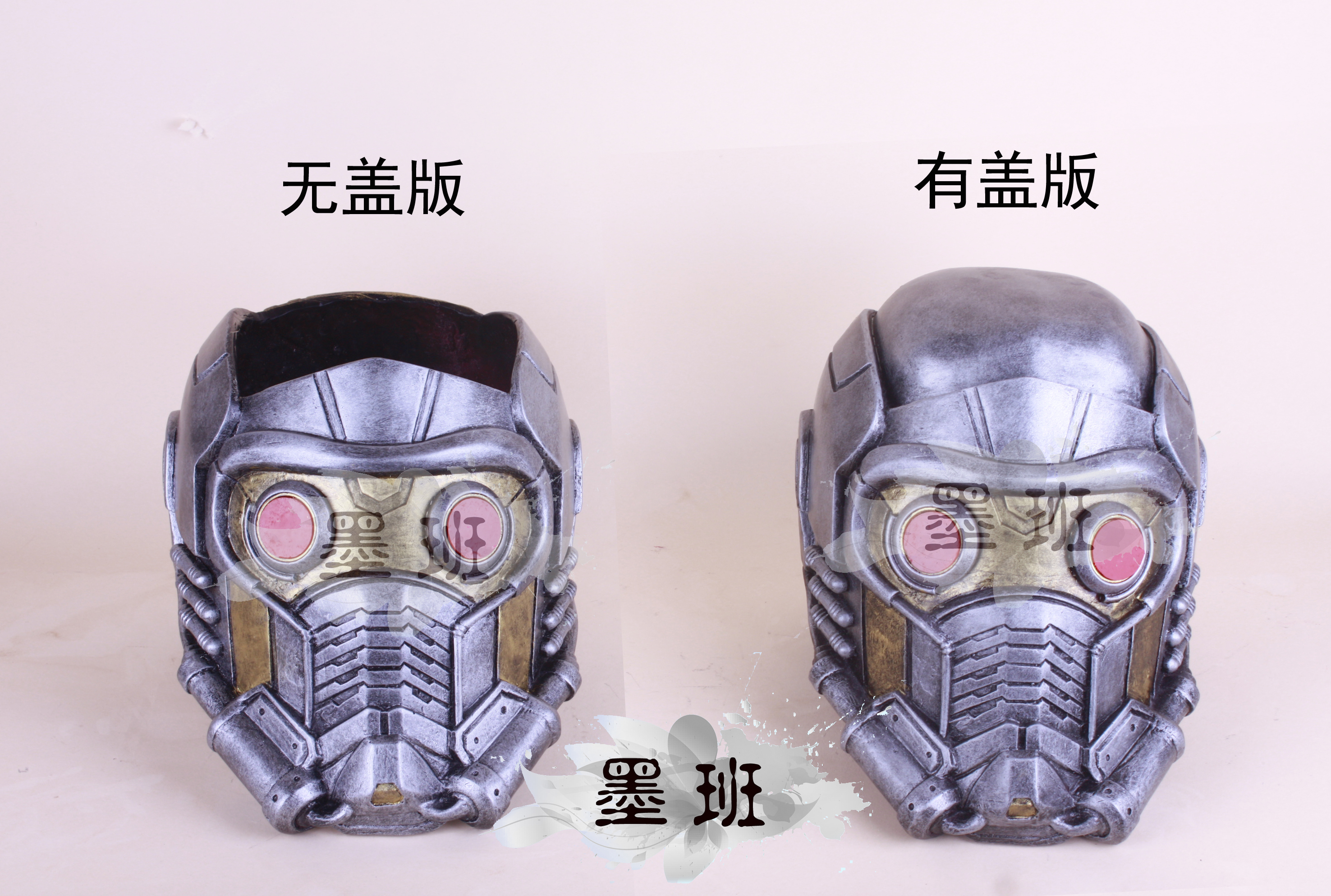 Cosplay props Guardians of the Galaxy cos star-lord resin helmet mask(China (Mainland))