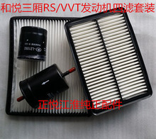 Buy air filter +cabin air condition filter + fuel + Oil filter JAC J6 J5 heyue for $36.00 in AliExpress store