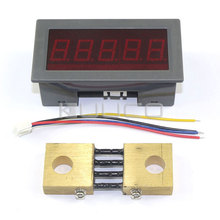 """Buy Digital Ammeter/Tester +/- 0 ~ 300A Current Meter High Accuracy Ampere Meter 0.56"""" Red Led Display Panel Meter + Resistive Shunt for $16.50 in AliExpress store"""