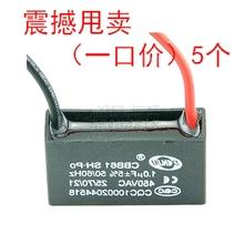 Buy 5 PCS/LOT CBB61 start capacitance fan start capacitance 1 uf / 450 v lead 10 cm long, 0.015 KG for $3.33 in AliExpress store